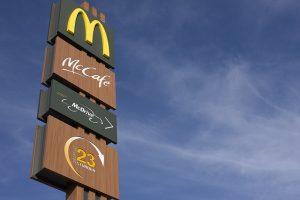 マクドナルドのバイト
